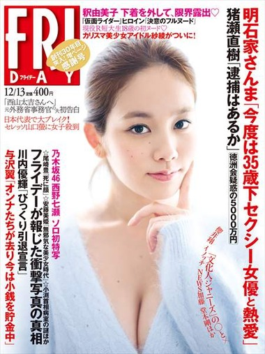 cover_b_20131213