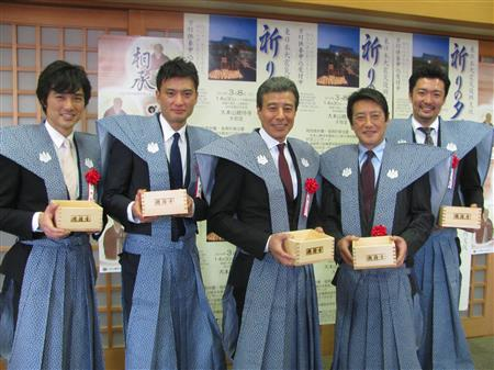 徳重聡が結婚発表 交際20年高校時代の同級生と 4e775c6c 芸能ニュース