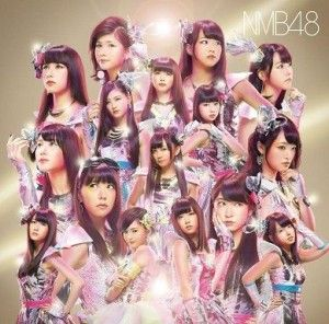 NMB48-カモネギックス-300x296