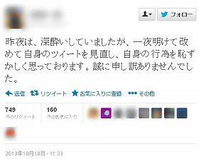 news186674_pho01