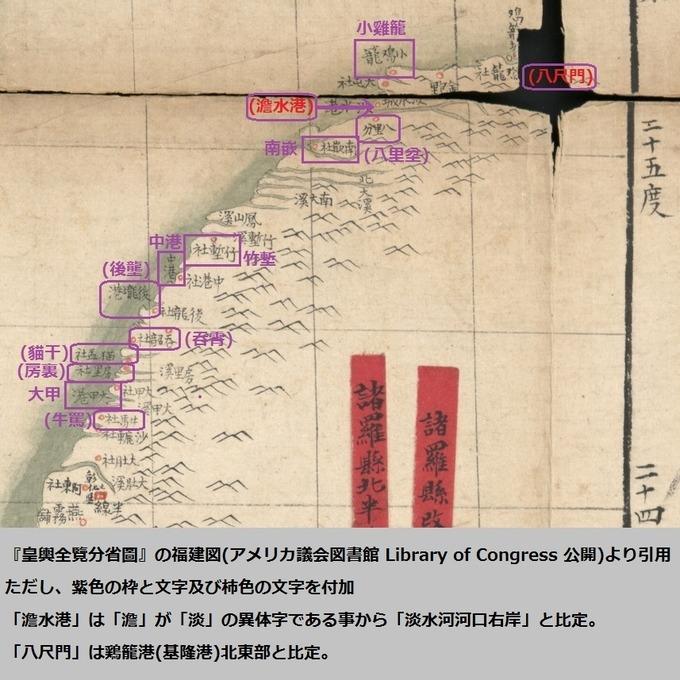 Huangyuquanlan-fenshengtu_Taiwan_N24n