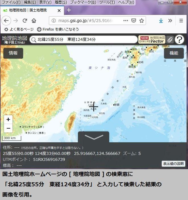 gsi-map_N25d55m_E124d34m