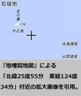 gsi-map_N25d55m_E124d34m-L