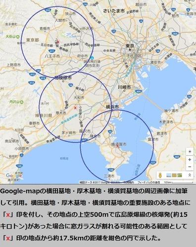 west-capital-area_jp
