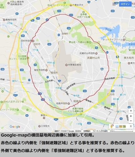 Yokota_map