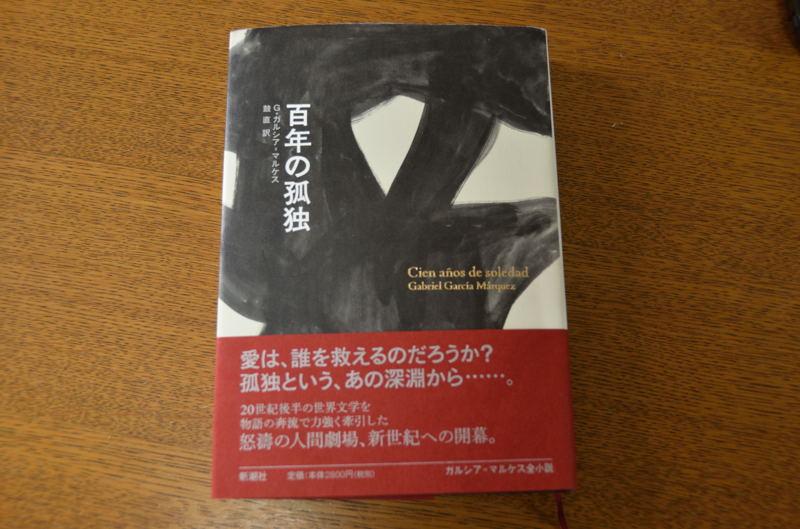 http://livedoor.blogimg.jp/masao55ota1/imgs/d/b/dbce416f.jpg