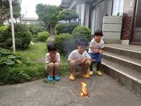 長野8月7