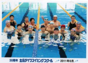水泳家族1