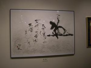 002望月鶴川