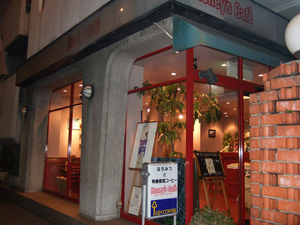 ハニーズカフェ