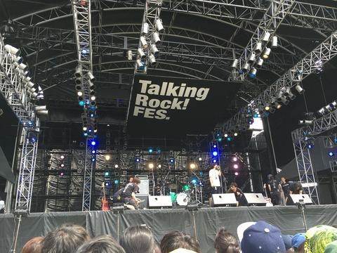 Talking Rock! FES.2016