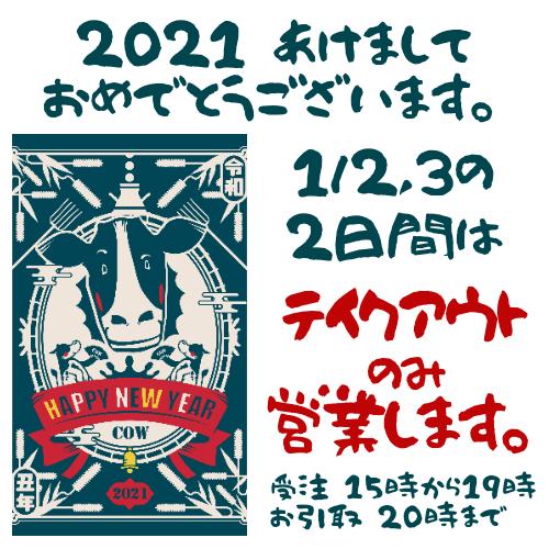 20210102_075338_0003
