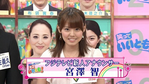 Tomo Miyazawa-00001