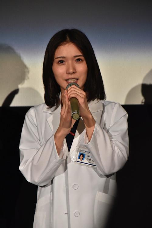 Mayu Matsuoka-40