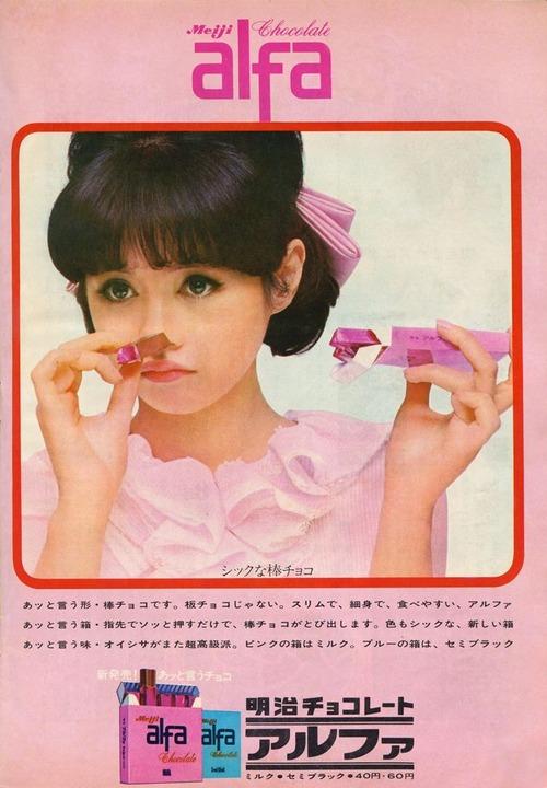 Mariko Kaga 02