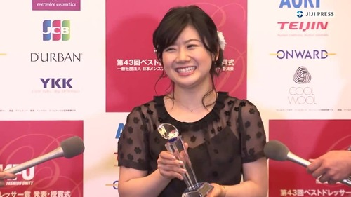 Ai Fukuhara 09