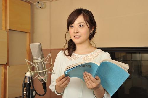 Asami Miura-07