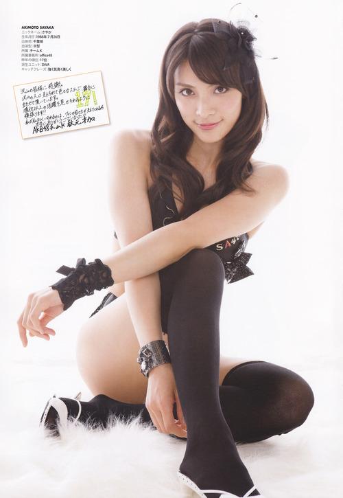 Sayaka Akimoto  027