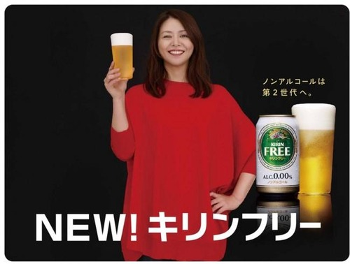 Kyōko Koizumi-22