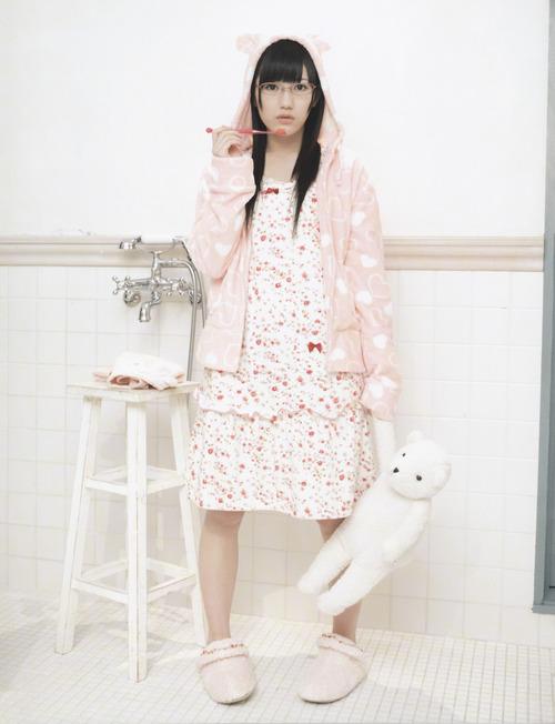 Mayu Watanabe 29