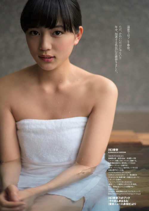 Haruna Kawaguchi-12