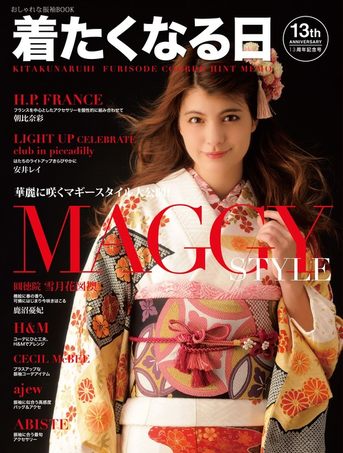 Maggy-00979