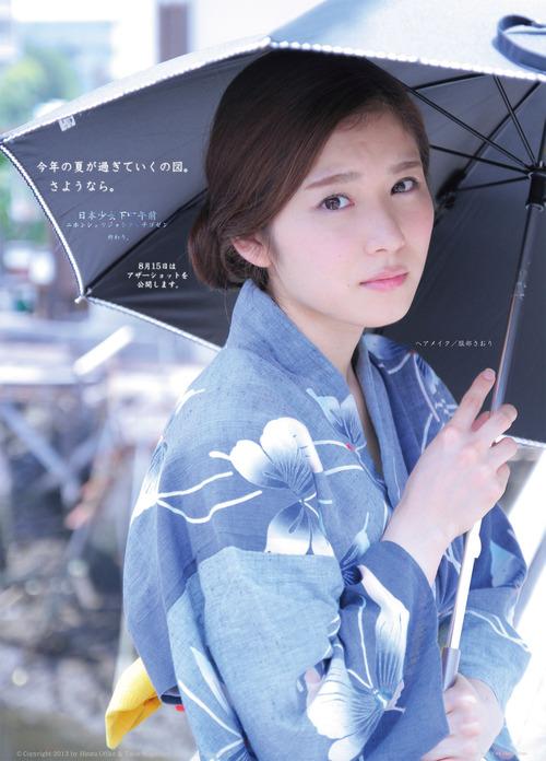Mayu Matsuoka-06