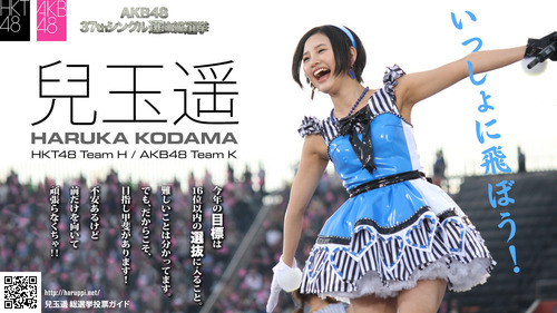 Haruka Kodama-33