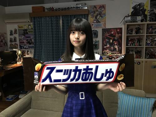 saitou asuka-056