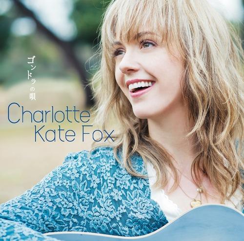 Charlotte Kate Fox-203