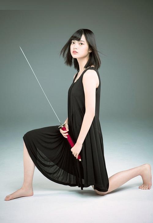 Hirate Yurina-120