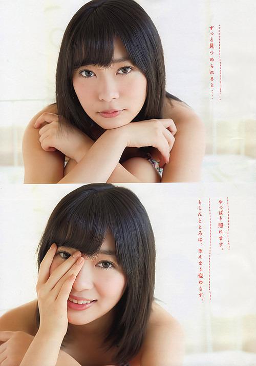 Rino Sashihara-011