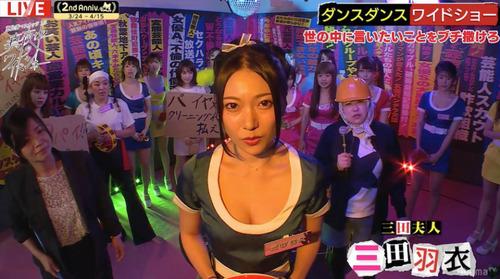 Ebisu Muscats-00204