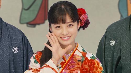 Kanna hashimoto 202