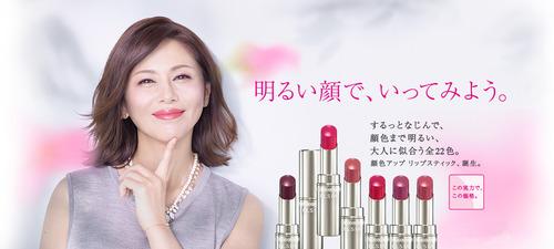 kyōko koizumi 303