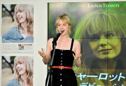 Charlotte Kate Fox 498