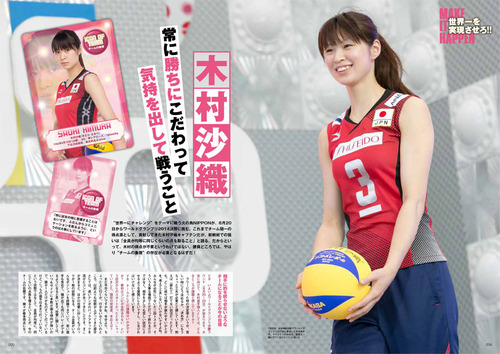 Saori Kimura-16