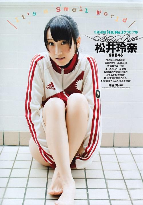 Rena Matsui 49
