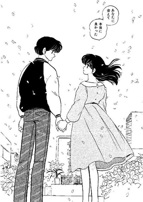 Kyoko Otonashi m-49