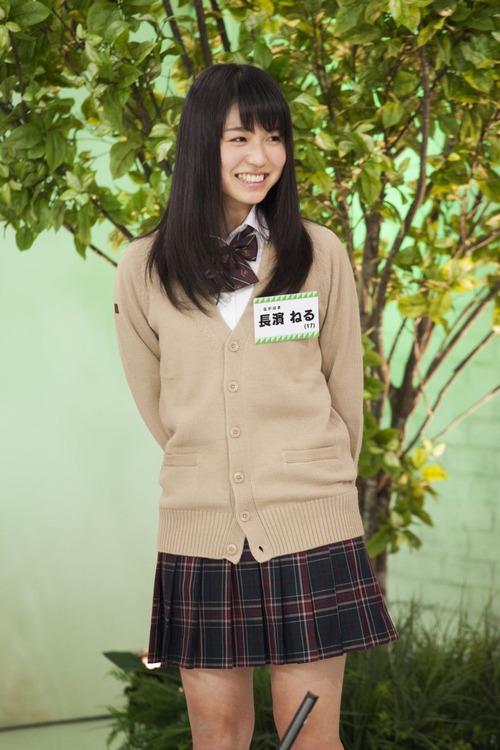 Neru Nagahama-001