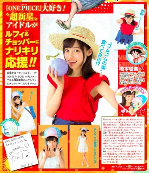 Kanna hashimoto 649