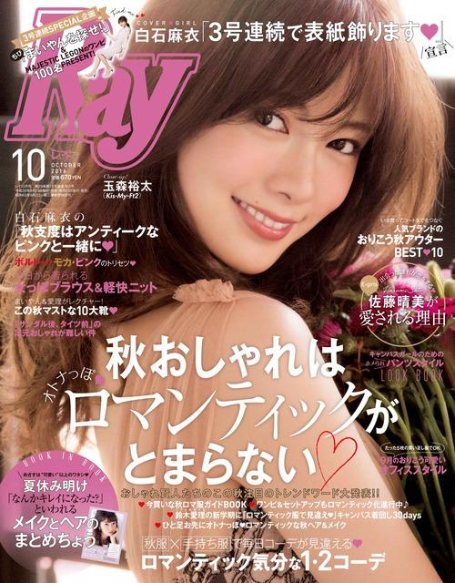 Siraishi mai Ray-00-001