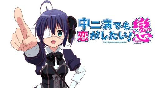 Rikka Takanashi-05