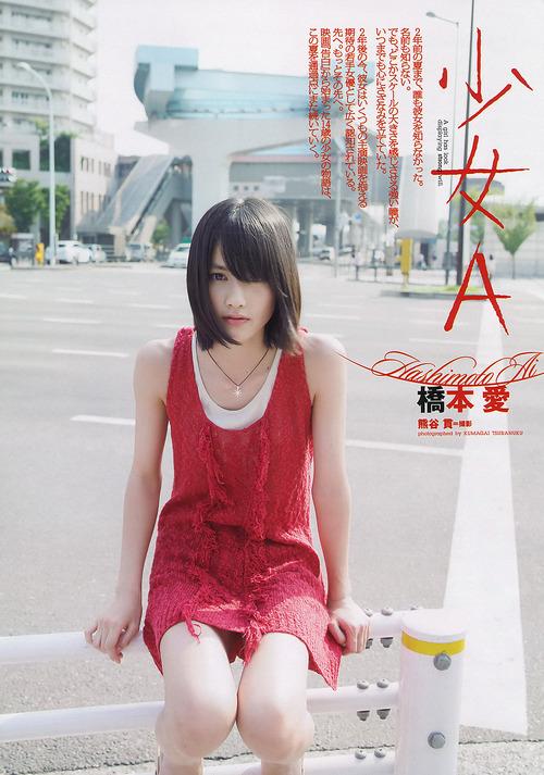 Ai Hashimoto-002