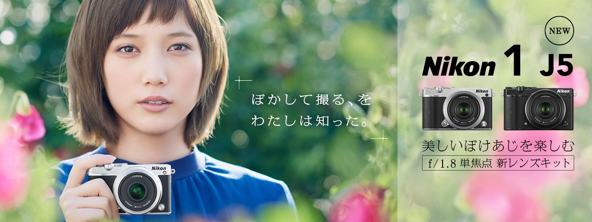 本田翼 Honda Tsubasa Nikon Images 7