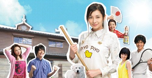 Maison Ikkoku d-02