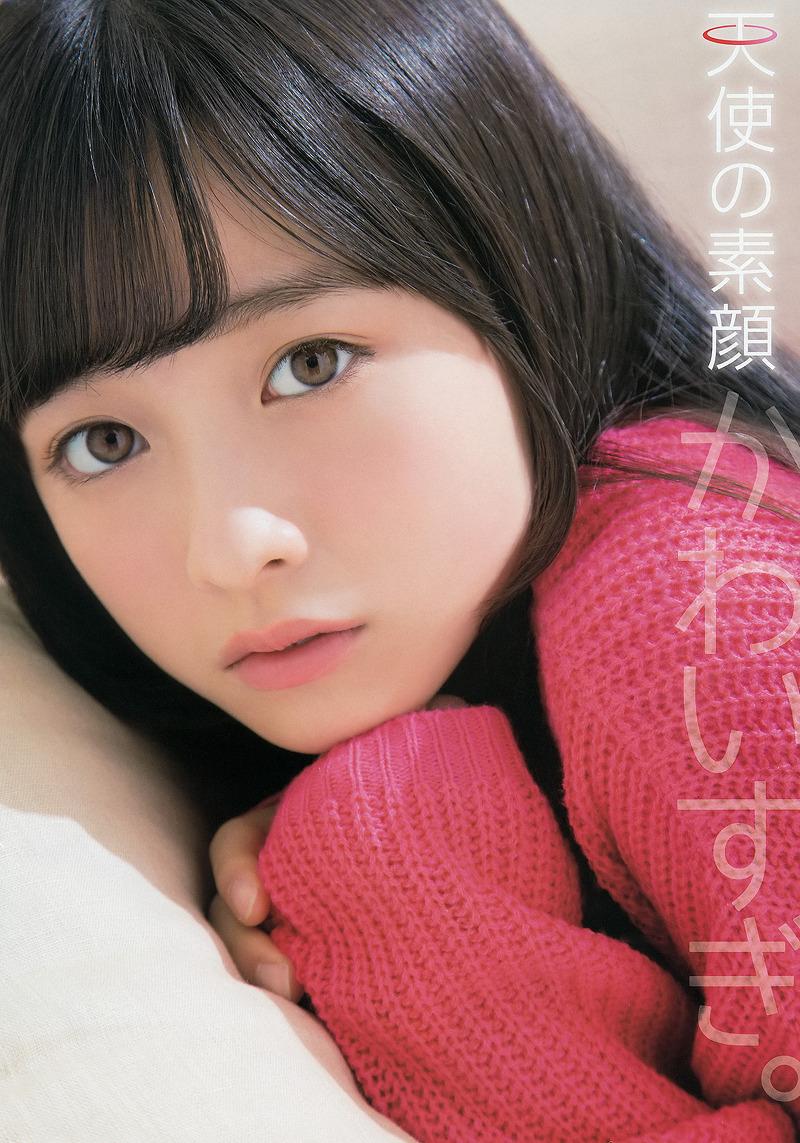 Hashimoto Kanna 橋本環奈 Pictures 3