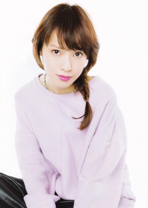 Erika Toda 15