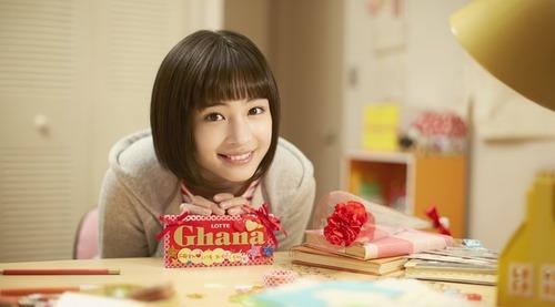 Suzu Hirose-21
