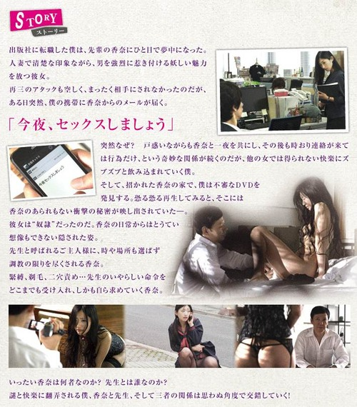 DanMitsu 02